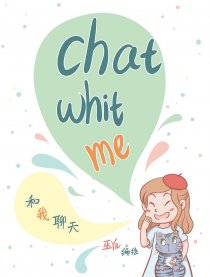Chat with me